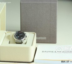 Life is about moments - 名士Capeland MOA10062 入手记