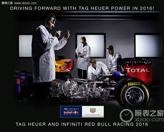 TAG HEUER F1 Red Bull Racing signed in the next few years as the official timekeeper cum official watch team