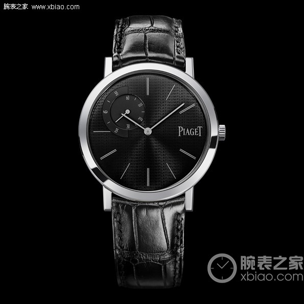 Piaget Altiplano platinum watch