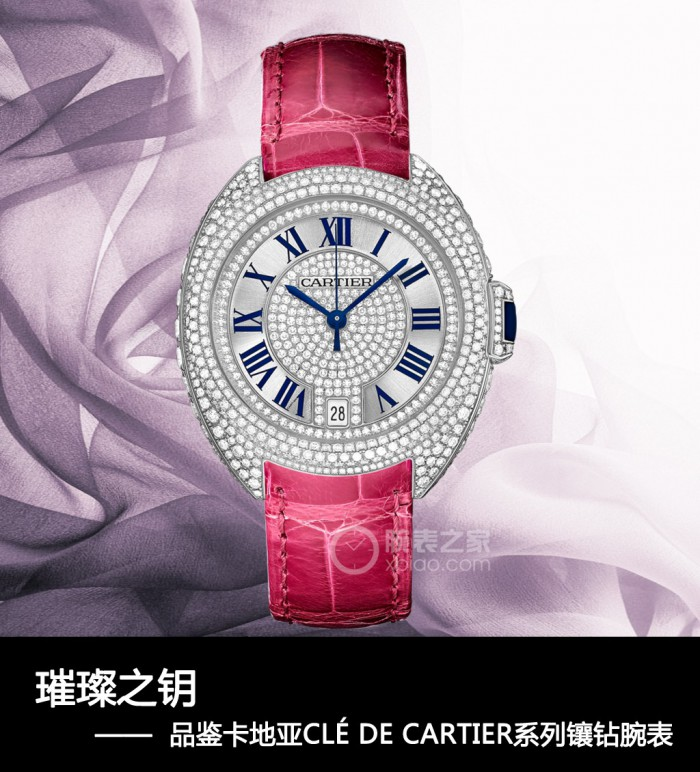 Cartier CLÉ DE CARTIER series diamond watch WJCL0018