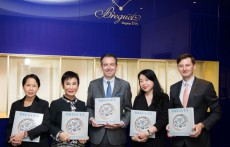 庆祝《Breguet, Watchmakers since 1775》再版发行