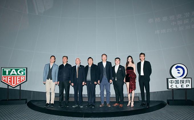 泰格豪雅助力中国探月工程 共同揭露月之背面的秘密